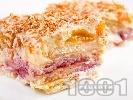 Рецепта Бисквитена торта със сушени кайсии, бял шоколад и ром